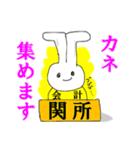 ミスター会計☆幹事さん、おつver(個別スタンプ:04)