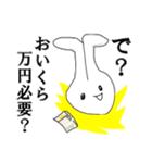 ミスター会計☆幹事さん、おつver(個別スタンプ:05)
