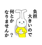 ミスター会計☆幹事さん、おつver(個別スタンプ:06)