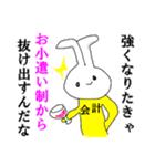 ミスター会計☆幹事さん、おつver(個別スタンプ:10)