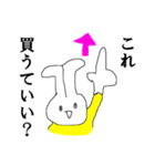ミスター会計☆幹事さん、おつver(個別スタンプ:11)