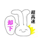 ミスター会計☆幹事さん、おつver(個別スタンプ:12)