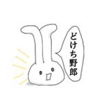 ミスター会計☆幹事さん、おつver(個別スタンプ:13)