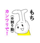 ミスター会計☆幹事さん、おつver(個別スタンプ:16)