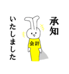 ミスター会計☆幹事さん、おつver(個別スタンプ:18)