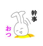 ミスター会計☆幹事さん、おつver(個別スタンプ:20)