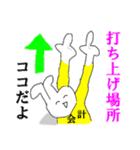 ミスター会計☆幹事さん、おつver(個別スタンプ:21)