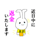 ミスター会計☆幹事さん、おつver(個別スタンプ:24)