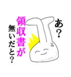 ミスター会計☆幹事さん、おつver(個別スタンプ:26)