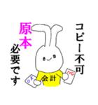 ミスター会計☆幹事さん、おつver(個別スタンプ:27)