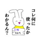 ミスター会計☆幹事さん、おつver(個別スタンプ:28)