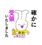 ミスター会計☆幹事さん、おつver(個別スタンプ:30)