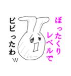 ミスター会計☆幹事さん、おつver(個別スタンプ:35)