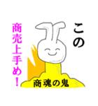 ミスター会計☆幹事さん、おつver(個別スタンプ:37)