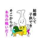 ミスター会計☆幹事さん、おつver(個別スタンプ:38)