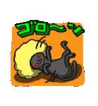 猫リアクション。アフロ猫。(個別スタンプ:30)