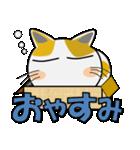 みーこ5(デカ文字)(個別スタンプ:02)