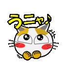 みーこ5(デカ文字)(個別スタンプ:06)