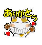 みーこ5(デカ文字)(個別スタンプ:07)