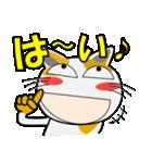 みーこ5(デカ文字)(個別スタンプ:11)