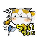 みーこ5(デカ文字)(個別スタンプ:17)