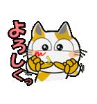 みーこ5(デカ文字)(個別スタンプ:21)