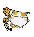 みーこ5(デカ文字)(個別スタンプ:23)