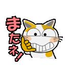 みーこ5(デカ文字)(個別スタンプ:24)