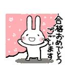 ♪大人可愛いちびた春(個別スタンプ:02)