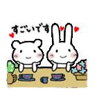 ♪大人可愛いちびた春(個別スタンプ:03)