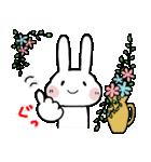 ♪大人可愛いちびた春(個別スタンプ:04)