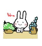 ♪大人可愛いちびた春(個別スタンプ:06)