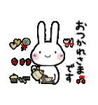 ♪大人可愛いちびた春(個別スタンプ:07)