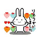 ♪大人可愛いちびた春(個別スタンプ:08)