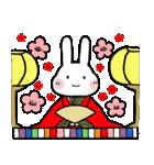 ♪大人可愛いちびた春(個別スタンプ:13)