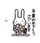 ♪大人可愛いちびた春(個別スタンプ:15)