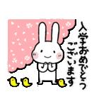 ♪大人可愛いちびた春(個別スタンプ:16)