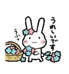 ♪大人可愛いちびた春(個別スタンプ:18)