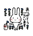 ♪大人可愛いちびた春(個別スタンプ:20)