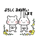 ♪大人可愛いちびた春(個別スタンプ:21)