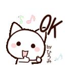 ★ひろみ★さんが使うスタンプ(個別スタンプ:01)