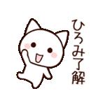 ★ひろみ★さんが使うスタンプ(個別スタンプ:02)