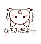 ★ひろみ★さんが使うスタンプ(個別スタンプ:03)
