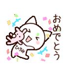 ★ひろみ★さんが使うスタンプ(個別スタンプ:08)