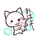 ★ひろみ★さんが使うスタンプ(個別スタンプ:17)