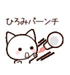 ★ひろみ★さんが使うスタンプ(個別スタンプ:21)