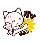 ★ひろみ★さんが使うスタンプ(個別スタンプ:22)