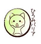 ★ひろみ★さんが使うスタンプ(個別スタンプ:23)