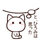 ★ひろみ★さんが使うスタンプ(個別スタンプ:25)