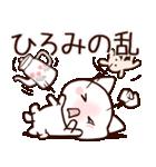 ★ひろみ★さんが使うスタンプ(個別スタンプ:26)